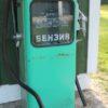 (Eesti) Nõukaaegne kütuse tankur